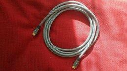 Компьютерные кабели, разъемы, переходники - HDMI - HDMI кабель 4 м, 0