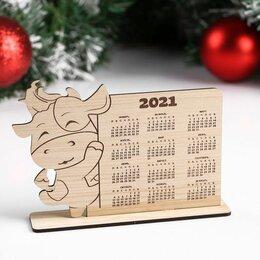 Комбинезоны - Календарь Коровка, 0