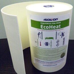 Обои - Подложка под обои Eco-Heat 5мм (рулон  7м2), 0