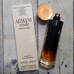 Парфюмерия - Armani code profumo 125ml, 0