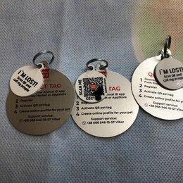 Аксессуары для амуниции и дрессировки  - Адресник с QR паспортом , 0