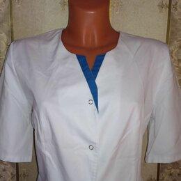 Костюмы - Медицинский костюм женский, р.46, 0