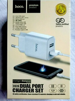 Зарядные устройства и адаптеры - HOCO C 62A USB micro Сетевое зарядное устройство…, 0