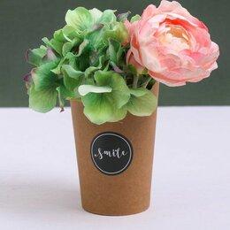 Цветы, букеты, композиции - Стаканчик для цветов Всего, что радует сердце, 0