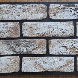Облицовочный камень - Декоративный гипсовый кирпич, 0