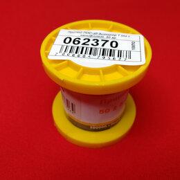 Прочее оборудование   - Припой ПОС-40 диаметр 1 мм с канифолью  50 гр, 0