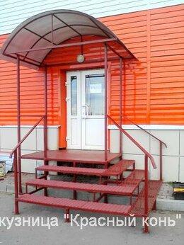 Лестницы и элементы лестниц - Металлическое крыльцо с сварными перилами и…, 0