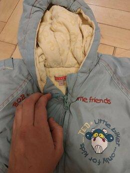 Куртки и пуховики - Куртка голубая детская, 0
