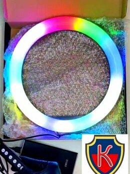 Осветительное оборудование - Кольцевая лампа RGB 33 Led , 0