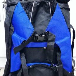 Рюкзаки - Новый рюкзак JW на 80 литров, 0
