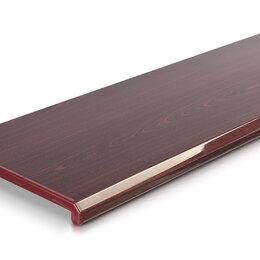 Подоконники - Подоконник Danke Premium Mahagony (Махагон) глянцевый 150 мм., 0