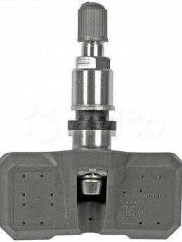 Прочие аксессуары  - Датчик давления в шине dorman 974-028 315 Mhz Fm, 0