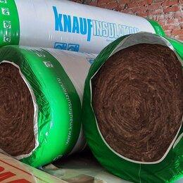 Изоляционные материалы - Минеральная вата утеплитель 50, 0