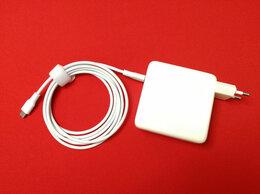 Аксессуары и запчасти для ноутбуков - 021267 Блок питания (сетевой адаптер) для…, 0