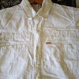 Костюмы - Продам костюм хлопок размер 48, 0