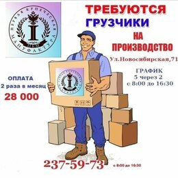 "Грузчик - ООО ""Сигма"", 0"