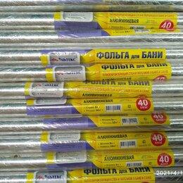Изоляционные материалы - Фольга алюминиевая 40 мкм 10м2, 0