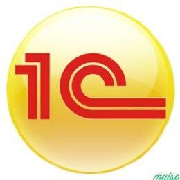 IT, интернет и реклама - Программист 1С (удаленная работа), 0