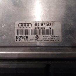 Электрика и свет - Блок управления двигателем Audi A6 (C5), 0