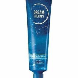 Зубная паста - Ароматическая зубная паста Dream Therapy, 0