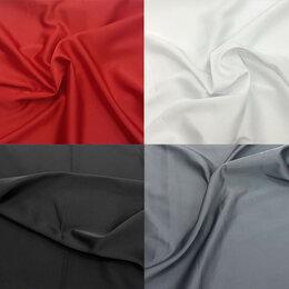 Рукоделие, поделки и товары для них - Ткань шелк Армани (искусственный) разные цвета, 0
