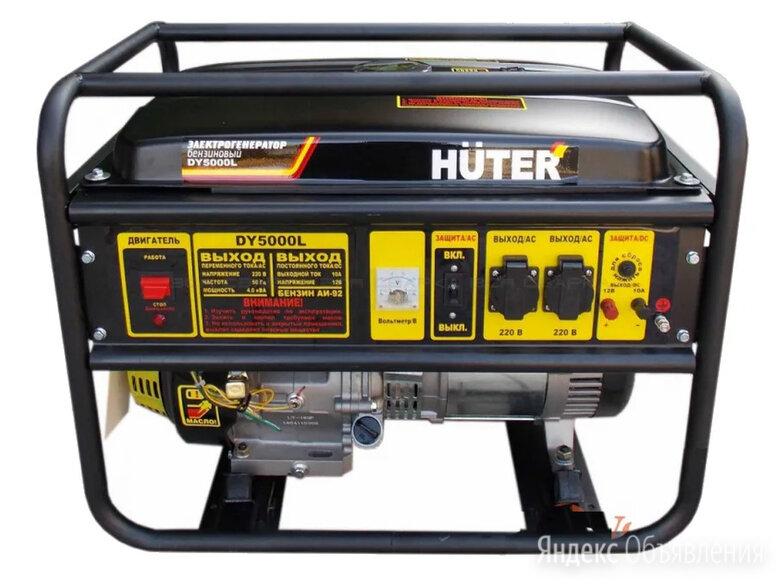 Электрогенератор dy5000l HUTER  по цене 33999₽ - Электрогенераторы и станции, фото 0
