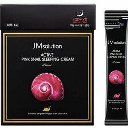 Кремы и лосьоны - Ночной крем JMsolution с улиткой 4мл*30шт, 0