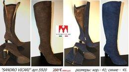 Сапоги -  !!! ИТАЛЬЯНСКАЯ обувь по цене китайской !!!…, 0
