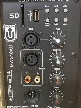 Комплекты акустики - WOLDY! комплект акустики, микшерского пульта и…, 0