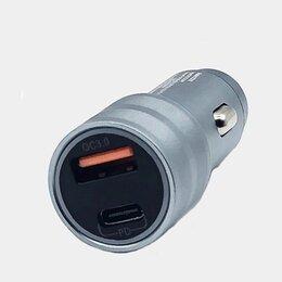 Зарядные устройства и адаптеры - АЗУ  USB/TYPE-C с быстрой зарядкой , 0