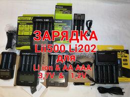 Зарядные устройства для стандартных аккумуляторов - Зарядное для аккумулятора  Li ion 3,7V 18650,…, 0