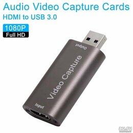 Видеозахват - Карта видеозахвата HDMI - USB 1080P/60 кадров 4K USB 3.0, 0