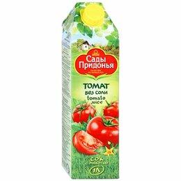 Семена - Сок Сады придонья томат без соли 1 л, 0