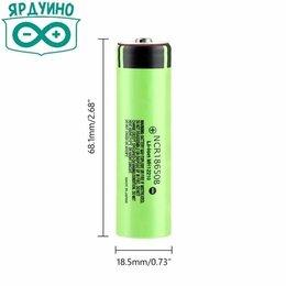 Аккумуляторы и зарядные устройства - Аккумуляторы высокотоковые/обыкновенные 30А 18650, 0