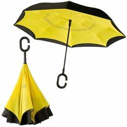 Планшеты - Нано зонт Антизонт желтый, 0