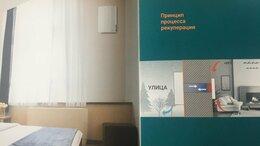 Очистители и увлажнители воздуха - Приточно-вытяжная вентиляция. Рекуператор Winzel, 0