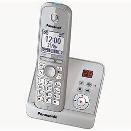 Радиотелефоны - Телефон KX-TG6721RU, 0