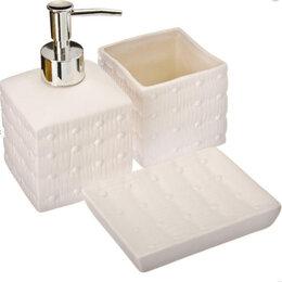"""Мыльницы, стаканы и дозаторы -  Набор для ванной 3 пр., керамика, """"Круги"""", белый, 0"""