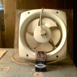 Вентиляторы - Вентилятор-вытяжка, 0