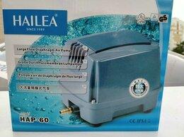 Септики - Компрессор Hailea hap-60;80;100;120-200 для…, 0
