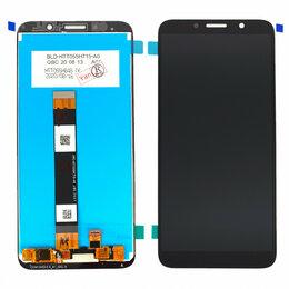 Дисплеи и тачскрины - Дисплей для Huawei Y5P 2020 / Honor 9S черный,…, 0