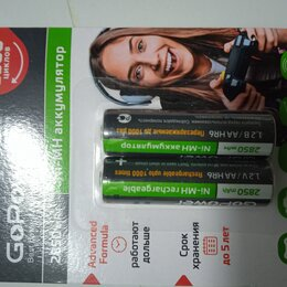 Батарейки - Новые аккумуляторы Go Power AA 2850 (BL2), в упаковках , 0
