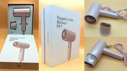 Фены и фен-щётки - Новый вентилятор-фен для волос розовый, 0