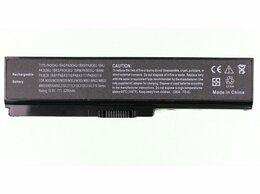 Аккумуляторы -  Аккумулятор| батарея| Toshiba Qosmio X775 , 0