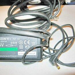 Аксессуары - Блок питания для Sony PSP и для XBox 360 , 0