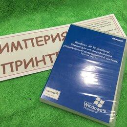 Программное обеспечение - Windows XP, 0