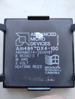 Процессоры (CPU) - Процессор керамика AM486, 0