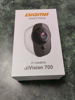 Камеры видеонаблюдения - IP Камера Digma Division 700, 0