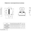 Водяной тепловентилятор Тепломаш КЭВ-36Т3W2 по цене 32120₽ - Водяные тепловентиляторы, фото 3
