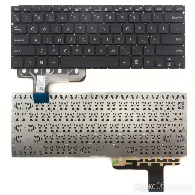 Клавиатура к Asus T300 -, T300CHI, p/n: NSK-WD1PU, 0KNB0-2123US00, 0KN0-RQ1US23, по цене 1134₽ - Клавиатуры, фото 0